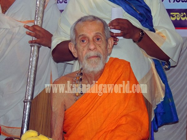 Pejavara Shri_Aanegudde_Sanmana (22)