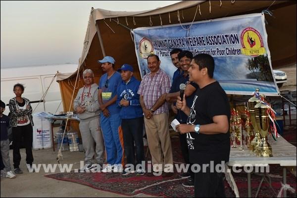 KCWA Cricket Cup 2016 _Feb 28-2016-021