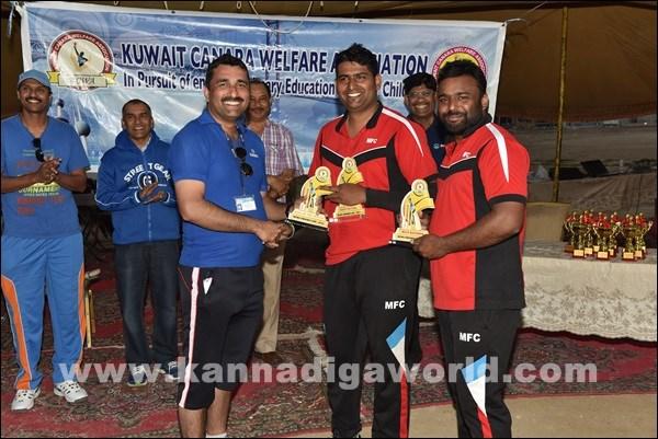 KCWA Cricket Cup 2016 _Feb 28-2016-026