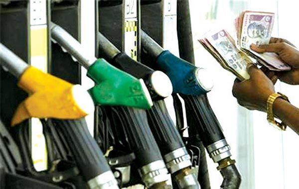 petrol-aaa