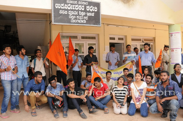Abvp_protest_pic_1