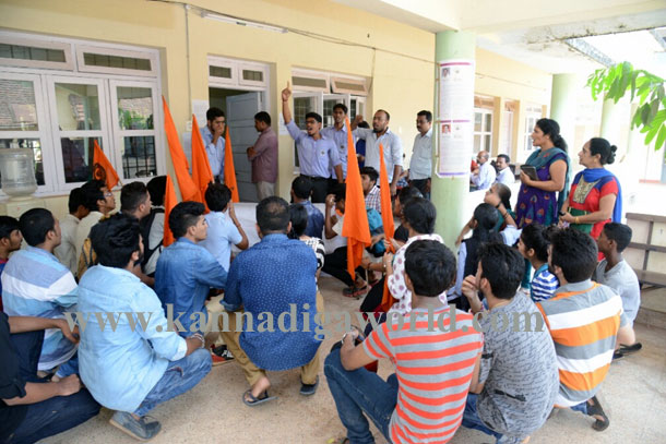 Abvp_protest_pic_2