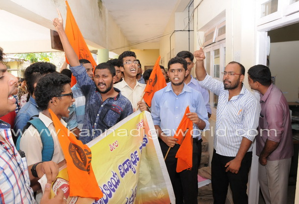 Abvp_protest_pic_7