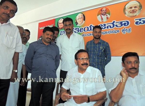 D.Vi. Sadanandagowda_Press Meet_Kndpr (8)