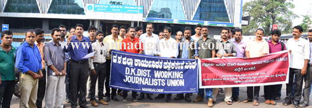 Journalist_Protest_2a