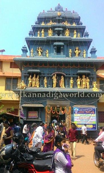 Kndpr_Shivaratri Fest_Celebration (14)