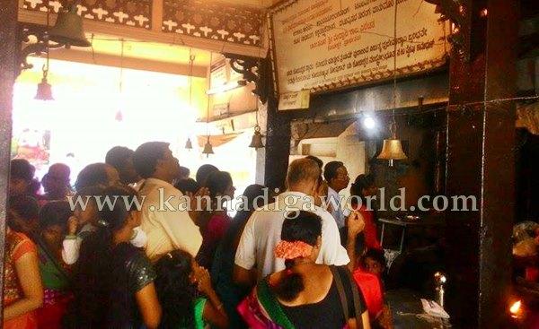 Kndpr_Shivaratri Fest_Celebration (17)
