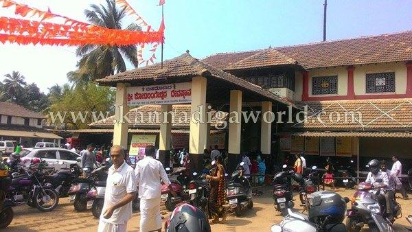 Kndpr_Shivaratri Fest_Celebration (20)