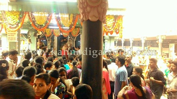 Kndpr_Shivaratri Fest_Celebration (4)