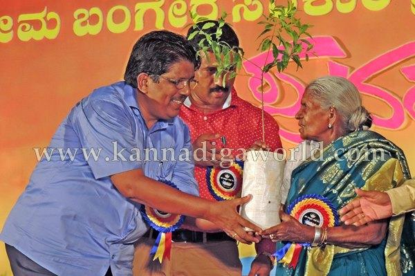 KotaPadukere_Punar Milana_Programme (2)