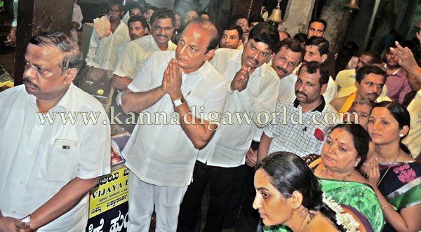 Koteshwara_Kannada_Nudi Habba (1)