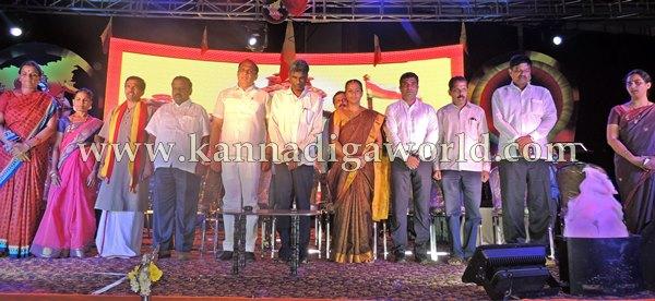 Koteshwara_Kannada_Nudi Habba (13)