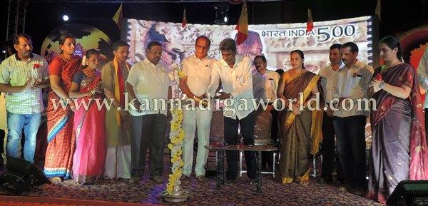 Koteshwara_Kannada_Nudi Habba (14)