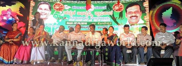 Koteshwara_Kannada_Nudi Habba (16)