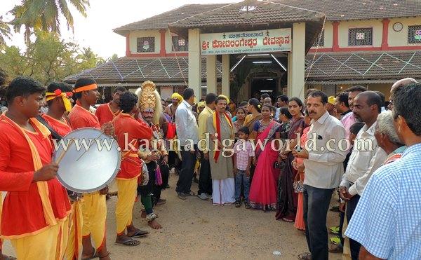 Koteshwara_Kannada_Nudi Habba (2)