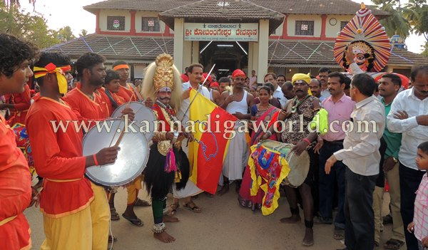 Koteshwara_Kannada_Nudi Habba (4)