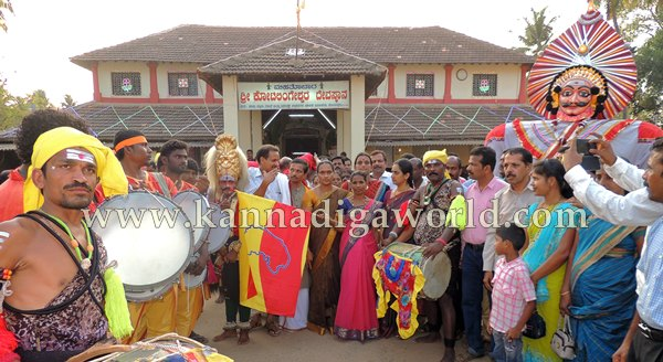 Koteshwara_Kannada_Nudi Habba (6)
