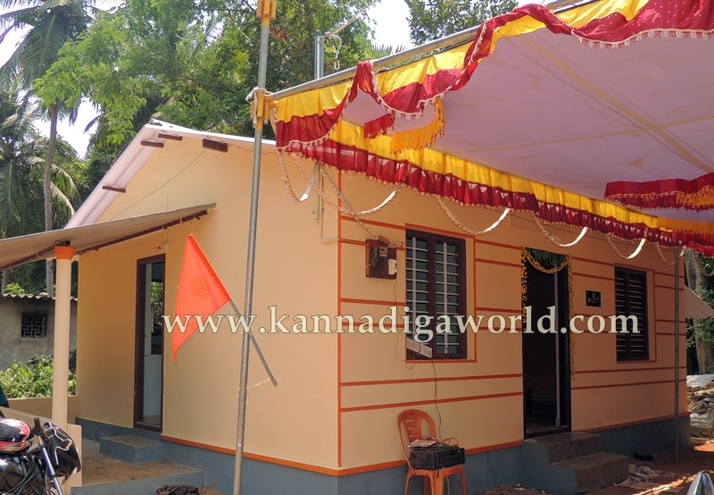 Koteshwara_News Home_Hinjave (9)