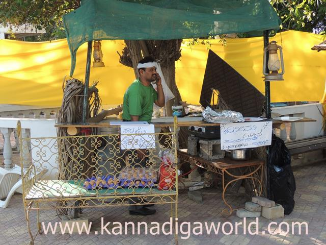 "BANDHAVYA-2016"" programme held at Muscat, Oman | KANNADIGA WORLD"