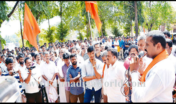 Putturu_VHP_Protest