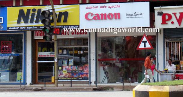 Pvs_canon_camara_2