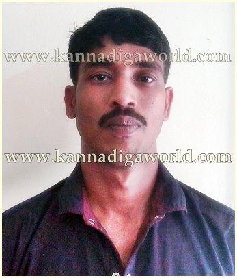 Rape Case accused- Pramodh Selkodu-