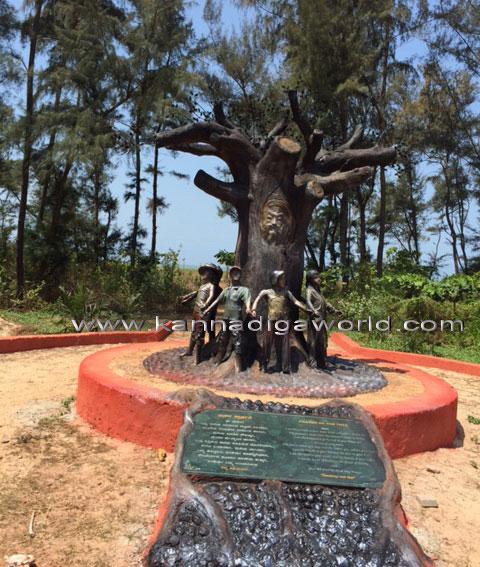 Tanibavi_tree_park_1