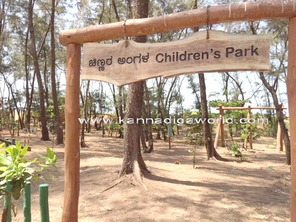 Tanibavi_tree_park_6