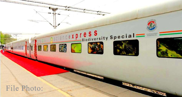 science_express_train
