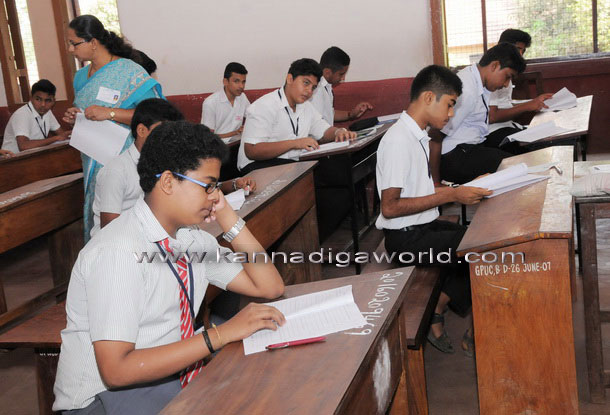 sslc_exam_start_18