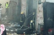 Father, 2 children perish in fire