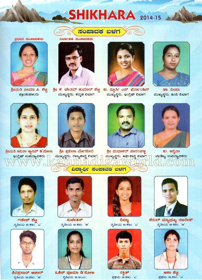 BB hegde College_Shikar_First (2)