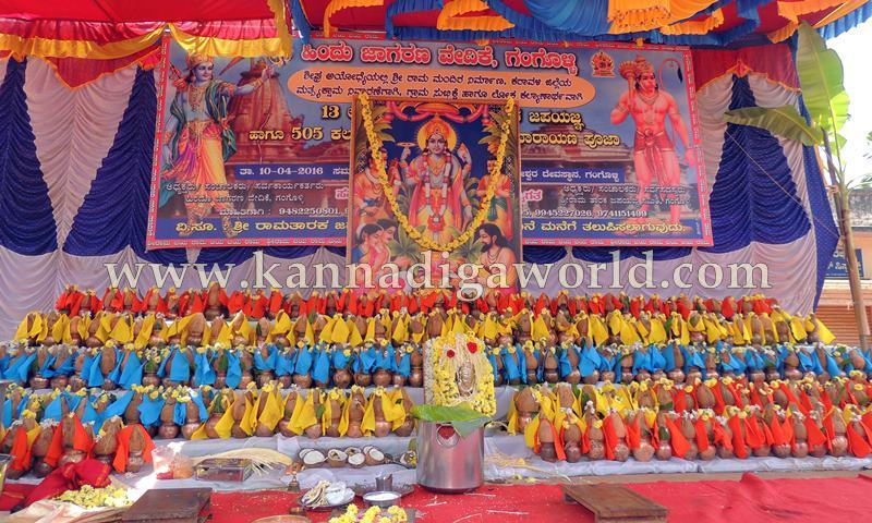 Gangolli_Kalladka Bhat_Speech (6)