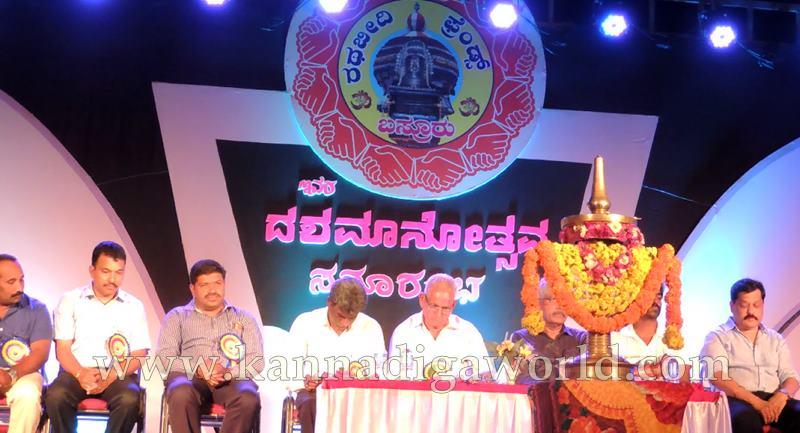 Kundapura_Film Acotrs_Sanjna (1)