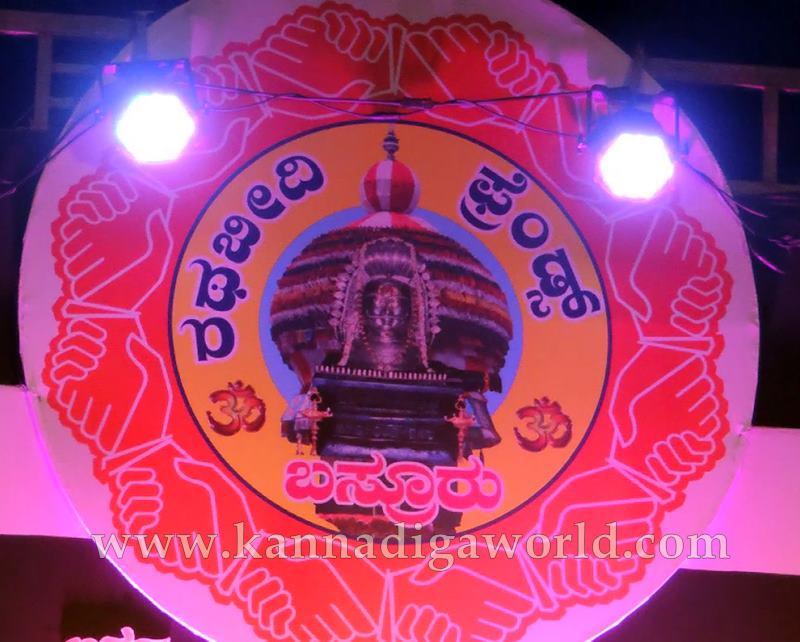 Kundapura_Film Acotrs_Sanjna (14)