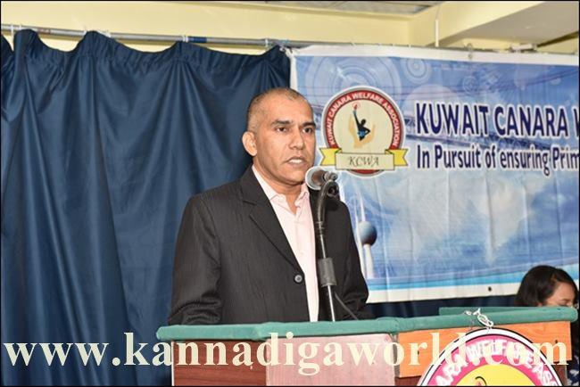 Kuwait KCWA General Body MeetingG03