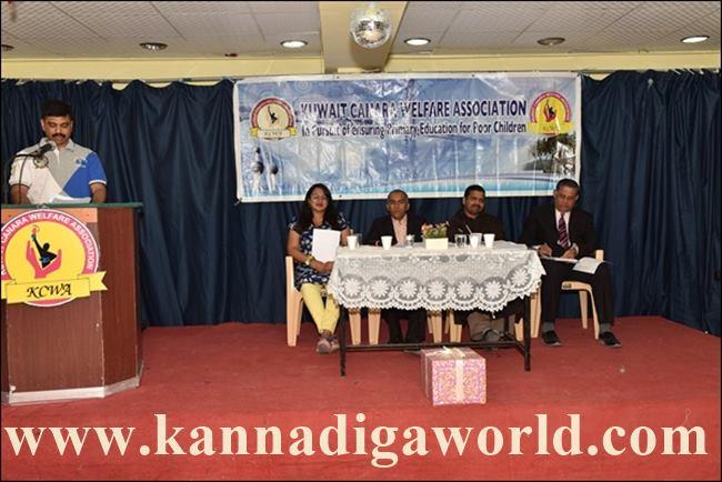 Kuwait KCWA General Body MeetingG21