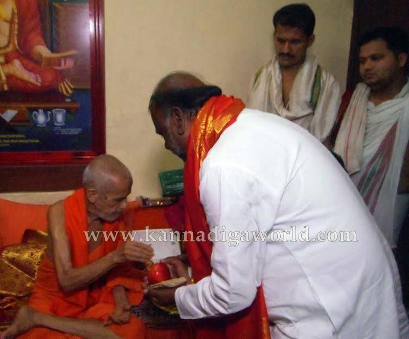 Minister Anjaneya_Pejavara Shree_Meeting (2)
