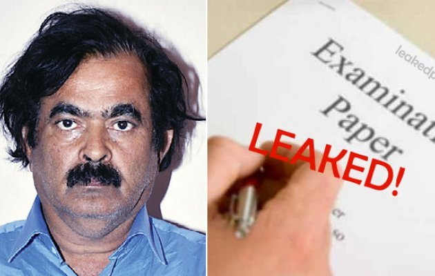 Shiv Kumar the main accused of question paper leak