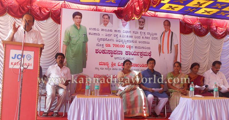 VinayaKumar Sorake_Inagurates_Road (4)