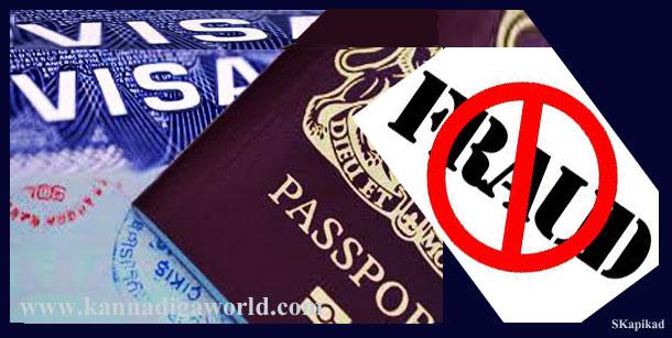 Visa_Fraud_case_1