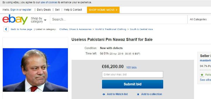pakistan-pm-ebay.-web