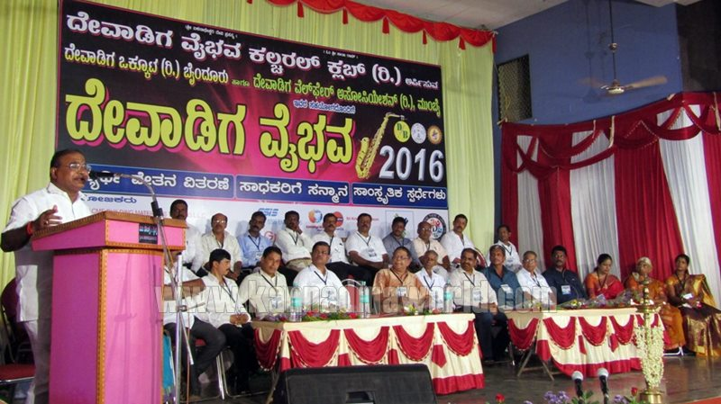 Byndoor_Devadiga_Vaibhava-2016 (1)