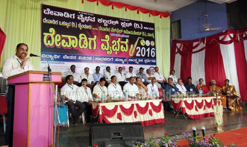 Byndoor_Devadiga_Vaibhava-2016 (17)