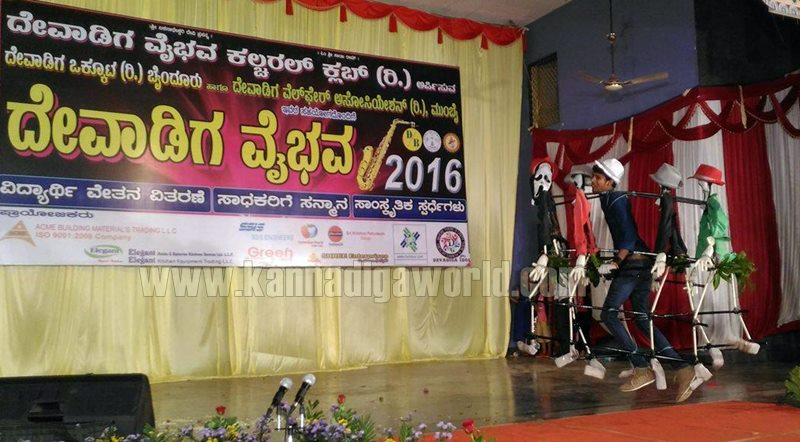 Byndoor_Devadiga_Vaibhava-2016 (6)