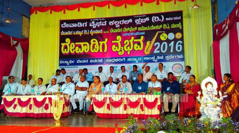 Byndoor_Devadiga_Vaibhava-2016 (9)