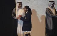 Prerana Pai wins Hamdan award for the 2nd time
