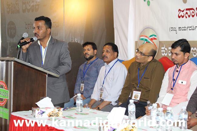 KIFF Kuwait-May 24-2016-5-005