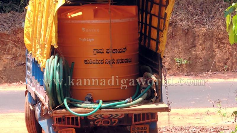 Kndpr_Hakladi_Water Problem (10)