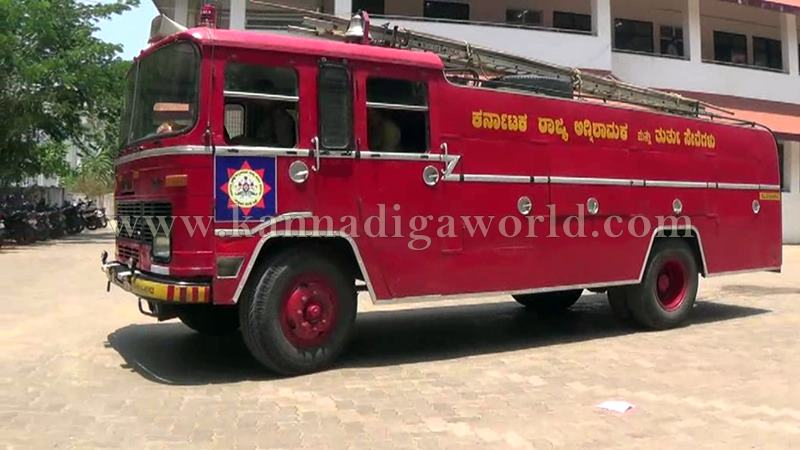 Kundapura_Court_fire Incident (2)